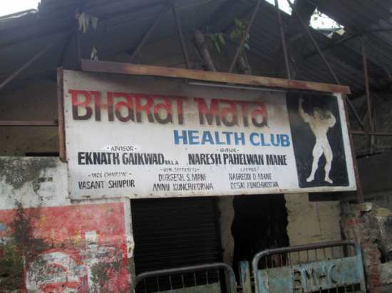 fitnes-klub-v-dharavi