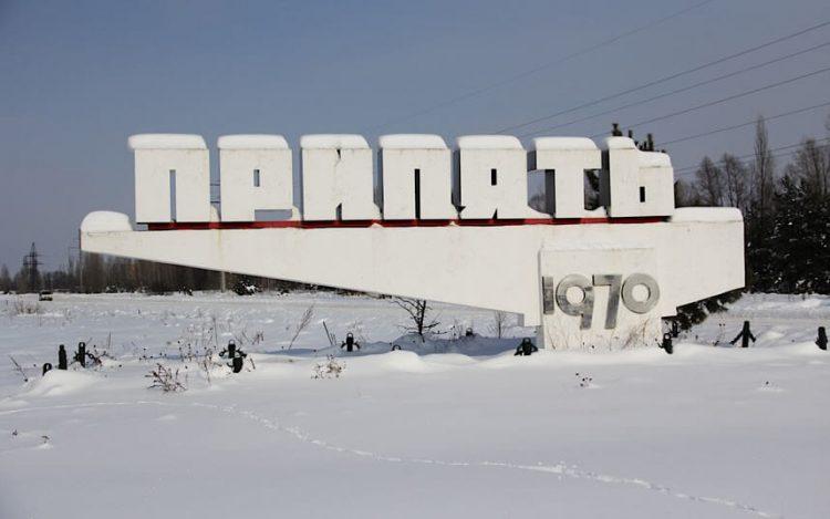 Дорожный указатель, Припять, Украина