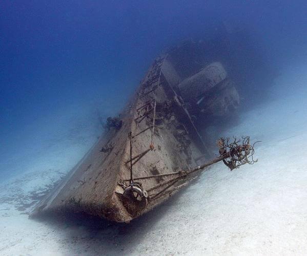 фрегат-356