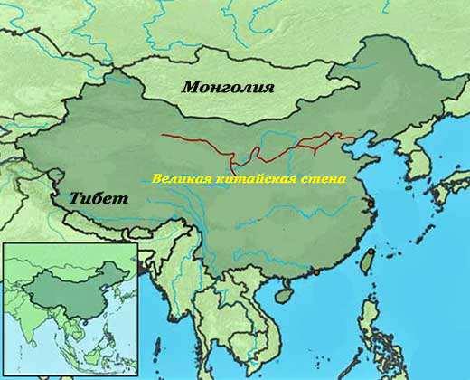 Китайская стена на карте мира