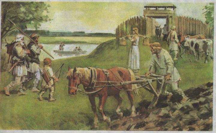 Быт славянских племен