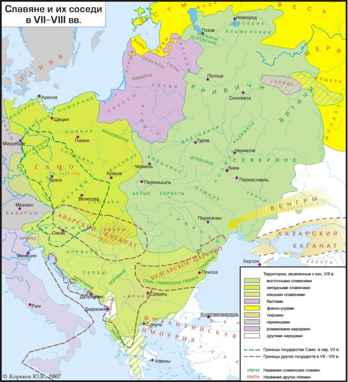 Карта расселения славянских племен