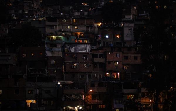 Сумерки на территории Каракаса