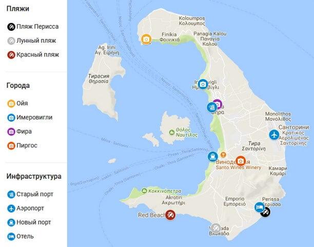 Туристическая карта Санторини